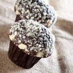 Starbucks Çok Çikolatalı Muffin